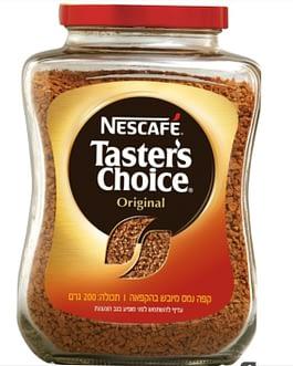 נס קפה טסטר צ'ויס נסטלה 200 גרם