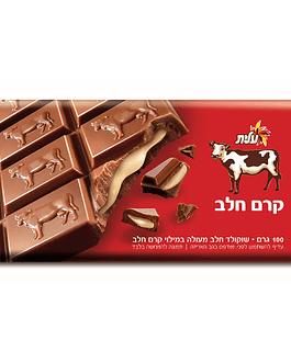שוקולד חלב במילוי קרם חלב 100 גרם עלית