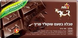 שוקולד מריר ללא סוכר 100 גרם עלית