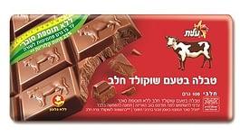 שוקולד חלב ללא סוכר 100 גרם עלית