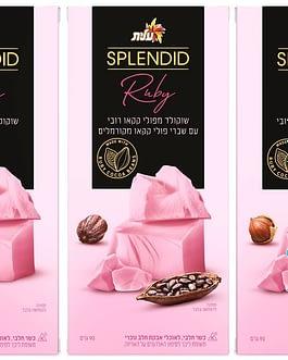 שוקולד ספלנדיד רובי פולי קקאו 90 גר
