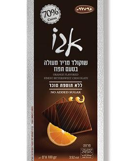 שוקולד אגו תפוז ללא סוכר 100 גר'