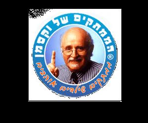 ממתקי וקסמן לוגו