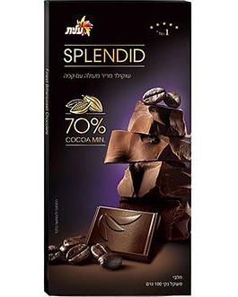 שוקולד ספלנדיד  70%
