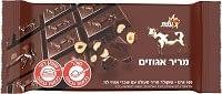 שוקולד מריר עם שברי אגוזים 100 גרם עלית