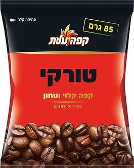 קפה שחור טורקי עלית 85 גרם
