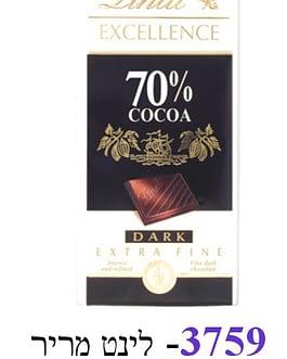 שוקולד לינט גר' 70%